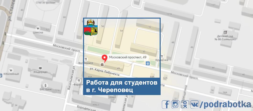 Карта Череповец